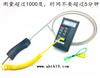 TKTES1310便携式数字温度计