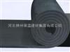 B1級阻燃橡塑保溫板銷售價格-阻燃橡塑板-阻燃橡塑保溫板厚度價格