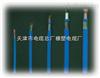 井下通信电缆 MHYV矿井阻燃电缆