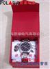 上海近電報警器,手表式近電報警器