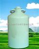 便�y式液氮罐