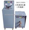 SLQ-82 500A-10000A交流大電流發生器/溫升試驗裝置