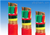 ZRA-YJVPR-1KV3*120变频电机专用电源电缆