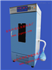 HWHS-250恒温恒湿振荡培养箱报价