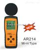 AR214噪音测量仪