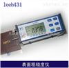 Leeb431表面粗糙度仪