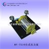 微压信号发生器 微压压力压力泵