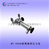 MY-806B便携液体压力泵-品质保证