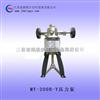 高压压力泵-压力泵