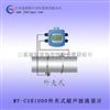 外夹式超声波流量计-品质保证