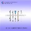 磁性浮子液位计 厂家价格