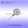 耐震双金属温度计 温度仪表