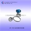 远传液位变送器 压力变送器