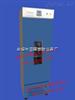 SPX-500SPX-500智能生化培养箱厂家直销