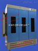 QHX-1500大型智能人工氣候箱廠家直銷