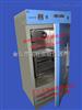 ZDP-250恒温振荡培养箱厂家直销