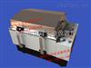 SHZ-C水浴恒温振荡器/水浴振荡器/恒温水浴振荡器厂家直销