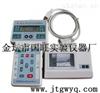 PC-3A激光可吸入粉尘浓度连续测试仪/激光粉尘测定仪厂家直销报价价格