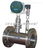 HC-LUCY液化气流量计