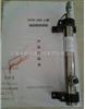 HK84HTD-100-3系列油动机传感器(生产厂家)