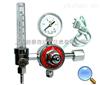YQT-731LR二氧化碳减压器(带流量计)YQT-731LR
